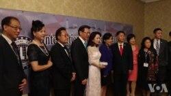国际领袖基金会颁奖晚宴 鼓励年轻亚裔参政议政