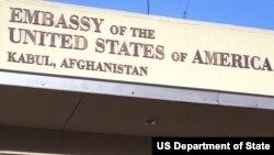 Ambasade ya Amerika i Kabul muri Afghanistan