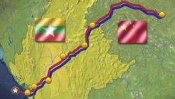 Burma-China Pipelines Bring Benefits, Complaints