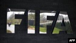 FIFA sẽ bầu chọn nước đăng cai World Cup 2018, 2022