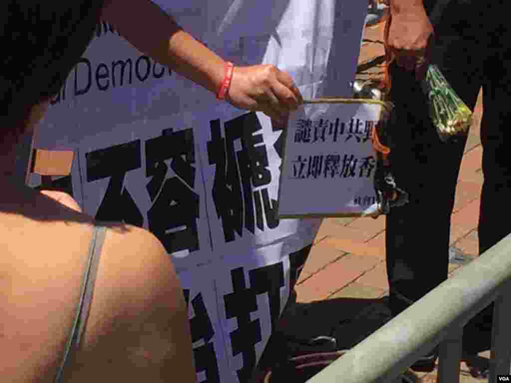 香港社民連赴中聯辦抗議傳媒人獲刑( 香港美國之音海彥拍攝 )