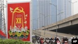 越南共產黨第12屆全國代表大會1月20號在河內召開
