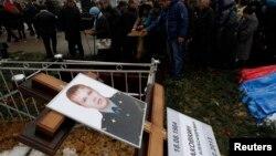 Похороны Дмитрия Маковкина