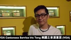 30年前移民台灣的港人湯健業 (攝影: 美國之音湯惠芸)