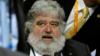 Amerikalik FIFA rasmiysi bir umrga futbol tashkilotidan haydaldi