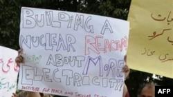 Протести проти мулли Омара