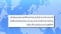 بازگشت دلار ۱۲۲۶ تومانی به اقتصاد ایران