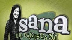 ثنا - ایک پاکستانی - 30
