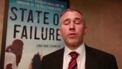Джонатан Шанцер о «перекосе американской политики»