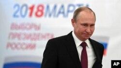 Влидимир Путин. Фото АП