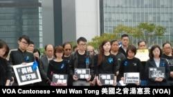Protesti u Hong Kongu protiv kontrole medija od strane Kine