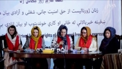 Afghan Female Journalists Fear for Safety After Three Killed
