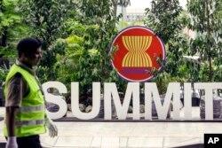ກອງປະຊຸມ ASEAN ທີ່ປະເທດມາເລເຊຍ.