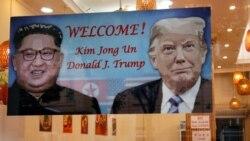 Trump - Kim ဒုႀကိမ္ေဆြးေႏြးပြဲ သမၼတ Trump အေကာင္းျမင္