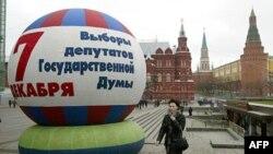 Возможны ли свободные и справедливые выборы в России?