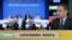 时事看台(萧洵):《世界经济展望报告》新闻发布会