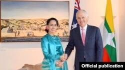 ႏိုင္ငံေတာ္အတိုင္ပင္ခံႏွင့္ ၾသစေၾတးလ်၀န္ႀကီးခ်ဳပ္ Turnbull ေတြ႔ဆံု (Ministry of Foreign Affairs Myanmar)