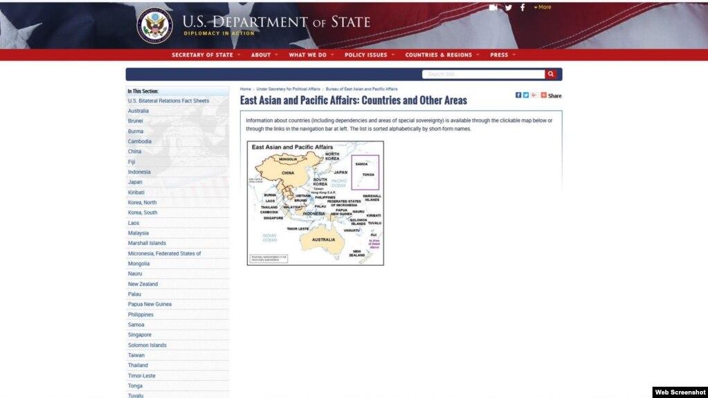 3) 美國國務院官網國家與地區介紹選單