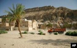 Un village du désert yéménite