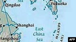 Vùng biển nằm về phía đông Trung Quốc là khu vực tranh chấp giữa Trung Quốc và Nhật Bản