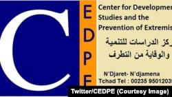 Logo du Centre d'étude pour le développement et la prévention de l'extrémisme violent (CEDPE), 30 janvier 2018.