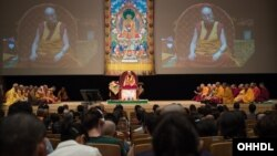 His Holiness the Dalai Lama's teaching in Osaka, Japan