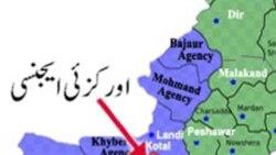 شش سرباز پاکستانی در انفجار بمب کشته شدند