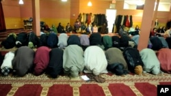 Abu Bakir As-Saddiqa musulmon markazi, Minneapolis, Minnesota shtati