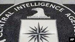 ອົງການສືບລັບ (CIA) ໄດ້ພະຍາຍາມ ເຂົ້າໄປຊ່ວຍເຫລືອ ບັນດານັກທູດສະຫະລັດ ທີ່ຖືກໂຈມຕີ ທີ່ເມືອງ Benghazi, Libya.