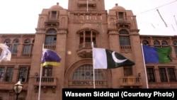 کراچی میٹرو پولیٹن کارپویشن کی عمارت کا بیرونی منظر