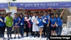 탈북 한의사협회 회원들이 주축이 돼 의료 봉사를 하고 있는 하나사랑협회 봉사자들. 사진 출처 = 하나사랑협회.