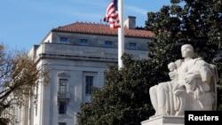 Departamenti i Drejtësisë në Uashington