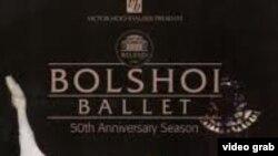 Baleti Bolshoi