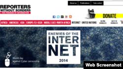 记者无国界网络截图