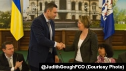 Посол Великої Британії в Україні Джудіт Гоф