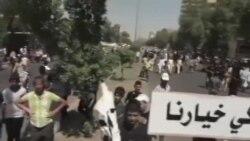 تظاهرات طرفداران نوری المالکی در پایتخت عراق