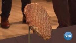 US Returns Ancient Gilgamesh Dream Tablet to Iraq