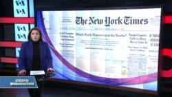15 Ocak Amerikan Basınından Özetler