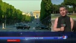 گزارش نیلوفر پورابراهیم از حمله یک خودرو در خیابان شانزهلیزه