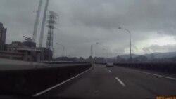 Се урна тајвански авион