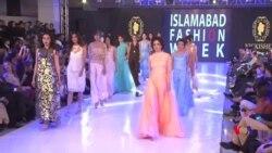 اسلام آباد فیشن ویک، مقامی ڈیزائنرز کے لیے حوصلہ افزا