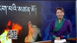 Cyber Tibet Aug 5 , 2016