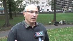 Ходорковский: «Путину стоило бы уйти» ради европейского развития России