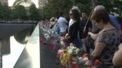 Пятнадцатая годовщина терактов 11-го сентября в Нью-Йорке