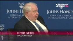 Кисляк: «Состояние нынешних американо-российских отношений весьма прискорбно»
