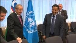 O'zbekiston UNICRI bilan kelushuv imzoladi, Brussel, 18-may, 2015