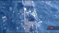 На борту есмінці USS Fitzgerald виявлено 7 тіл зниклимих безвісти моряків після зіткнення з комерційним судном. Відео