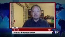 VOA连线:中国禁止转播港台电影颁奖,到底在怕什么?