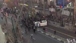 Իրանում շարունակվող ցույցերի զոհվերի թիվը հասավ 12-ի
