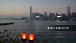 黎智英助手:香港人是习近平送世界的礼物
